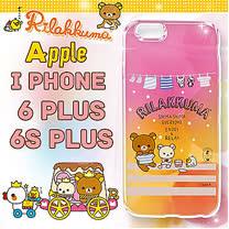 日本授權正版 拉拉熊/Rilakkuma iPhone 6/6s plus i6s+ 5.5吋 彩繪漸層手機殼(晾衣服)
