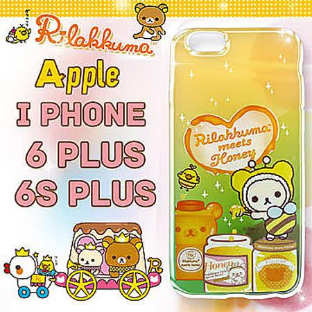 日本授權正版 拉拉熊/Rilakkuma iPhone 6/6s plus i6s+ 5.5吋 彩繪漸層手機殼(蜂蜜)