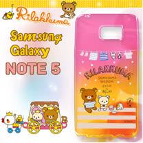 日本授權正版 拉拉熊/Rilakkuma Samsung Galaxy Note 5 彩繪漸層手機殼(晾衣服)