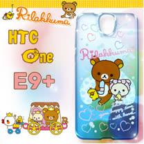 日本授權正版 拉拉熊/Rilakkuma HTC One E9/E9+ 可共用 彩繪漸層手機殼(沐浴)