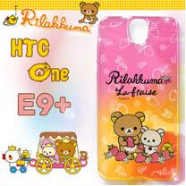 日本授權正版 拉拉熊/Rilakkuma HTC One E9/E9+ 可共用 彩繪漸層手機殼(草莓)