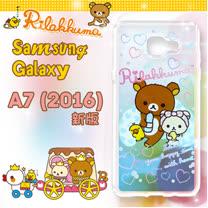 日本授權正版 拉拉熊/Rilakkuma Samsung Galaxy A7 (2016) 彩繪漸層手機殼(沐浴)
