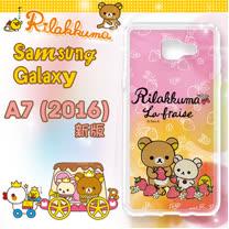 日本授權正版 拉拉熊/Rilakkuma Samsung Galaxy A7(2016) 彩繪漸層手機殼(草莓)