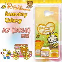 日本授權正版 拉拉熊/Rilakkuma Samsung Galaxy A7 (2016) 彩繪漸層手機殼(蜂蜜)
