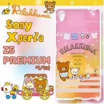 日本授權正版 拉拉熊/Rilakkuma Sony Xperia Z5 Premium 5.5吋 彩繪漸層手機殼(晾衣服)