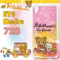 日本授權正版 拉拉熊/Rilakkuma HTC Desire 728 彩繪漸層手機殼(草莓)