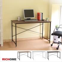 【RICHOME】簡單美學工作桌-3色