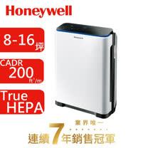 美國Honeywell智慧淨化抗敏空氣清淨機HPA-720WTW  送個人用+車用清淨機