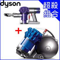 [送無線手持吸塵器+無纏結吸頭+軟質毛刷吸頭] dyson Ball fluffy+  CY24藍 圓筒式吸塵器