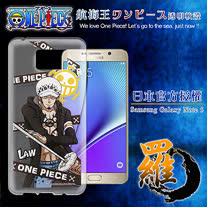 日本東映授權正版航海王 SamSamsung Galaxy Note 5 透明軟式手機殼(封鎖羅)