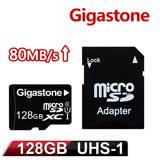 Gigastone 128GB MicroSDXC UHS-I 高速記憶卡(附轉卡)