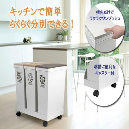 《ASVEL》日本分類垃圾桶60L