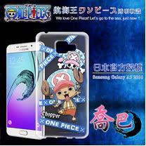 日本東映授權正版航海王 三星Samsung Galaxy A7(2016版) 透明軟式手機殼(封鎖喬巴)