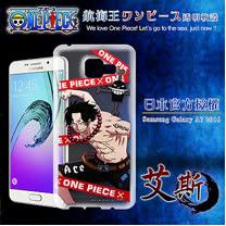 日本東映授權正版航海王  Samsung Galaxy A7(2016版) 透明軟式手機殼(封鎖艾斯)