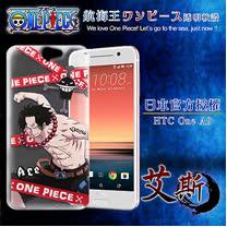 日本東映授權正版航海王 HTC One A9 透明軟式手機殼(封鎖艾斯)