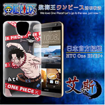 日本東映授權正版航海王 HTC One E9/E9+ 可共用 透明軟式手機殼(封鎖艾斯)