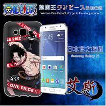 日本東映授權正版航海王 Samsung Galaxy J7 透明軟式手機殼(封鎖艾斯)