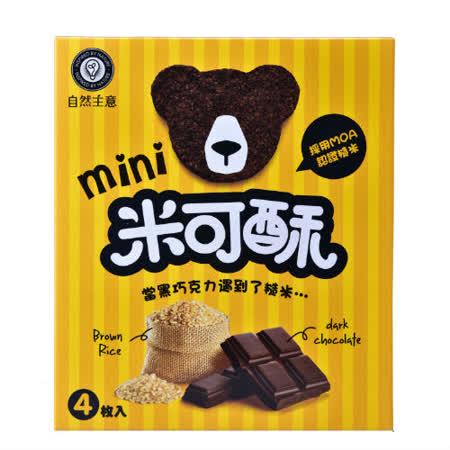 米可酥巧克力(四入)
