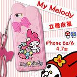 三麗鷗SANRIO正版授權 My Melody iPhone 6s/6 i6s 4.7吋 立體皮革軟式手機殼(草莓)