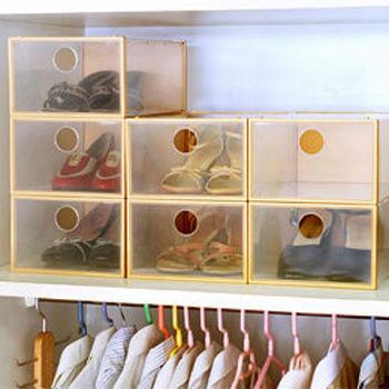 ★2件超值組★KEYWAY 幸福收納鞋盒 P5-0040