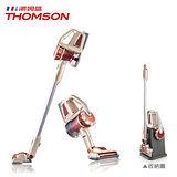 THOMSON TM-SAV11D 第二代持無線吸塵器(玫瑰金)