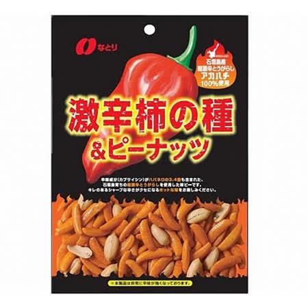 日本 激辛柿之種米果 60g