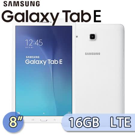 Samsung 三星 GALAXY Tab E 8.0 16GB LTE版 (T3777) 8吋 四核心通話娛樂平板電腦(白)【送16G記憶卡+平板專用皮套+螢幕保護貼+觸控筆】