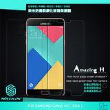 NILLKIN SAMSUNG Galaxy A5(2016) Amazing H 防爆鋼化玻璃貼