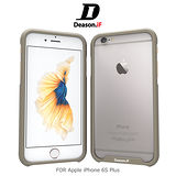 Deason.iF Apple iPhone 6S Plus 特殊陽極磁扣邊框