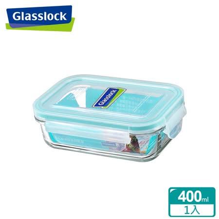 (任選)Glasslock強化玻璃微波保鮮盒 - 長方形400ml