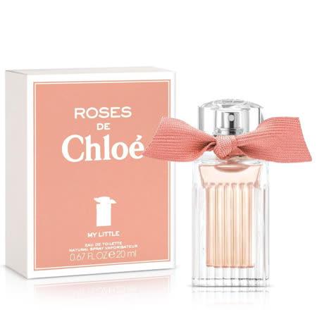 Chloe小小玫瑰女性淡香水20ml