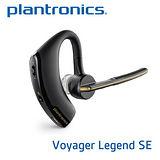 Plantronics Voyager Legend SE 領航傳奇藍牙耳機