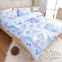Luysi Mante【閃耀愛心】精梳純棉雙人加大四件式兩用被床包組