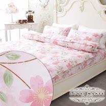 Luysi Mante【櫻語柔情】精梳純棉雙人四件式兩用被床包組