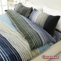 Casanova《線光冷影》天絲棉絨雙人加大四件式全舖棉兩用被床包組r*★天然活性印染