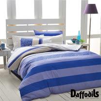 Daffodils 來自星星 雙人四件式純棉被套床包組,精梳純棉/台灣精製