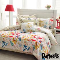 Daffodils 慕樂花悅 雙人加大四件式純棉被套床包組,精梳純棉/台灣精製