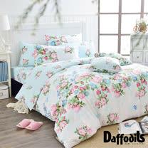 Daffodils 戀戀亞維儂 雙人加大四件式純棉被套床包組,精梳純棉/台灣精製