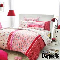 Daffodils 玢戀伊人 雙人加大四件式純棉被套床包組,精梳純棉/台灣精製