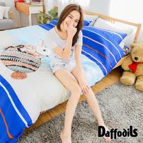 Daffodils 比兔仙境 蘆薈棉絨雙人加大四件式兩用被薄床包組,天然活性印染