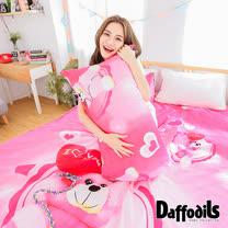Daffodils 甜心寶貝 蘆薈棉絨雙人四件式兩用被薄床包組,天然活性印染