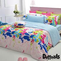 Daffodils 夏沐漾語 雙人特大四件式純棉被套床包組,精梳純棉/台灣精製