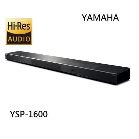 YAMAHA Soundbar 5.1 聲道YSP系列家庭劇院 YSP-1600