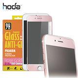 HODA Apple iPhone 6/6s Plus 2.5D玫瑰金 滿版霧面鋼化玻璃保護貼 (0.33mm)