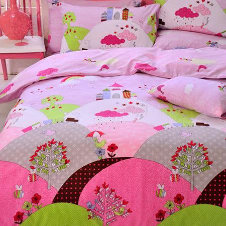 義大利Fancy Belle《幸福城堡》雙人純棉床包枕套組