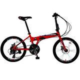 SAMBAR SB-07 20吋451小刀圈輪組24速鋁合金碟煞折疊單車-紅黑