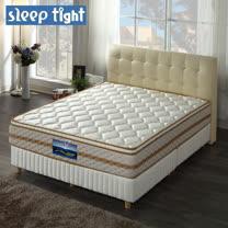 【Sleep tight】真三線新光紡織涼感紗/高蓬度/蜂巢獨立筒床墊(實惠型)-6尺雙人加大