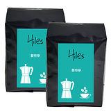 Hiles精選曼特寧咖啡豆227g/半磅(HE-M03)