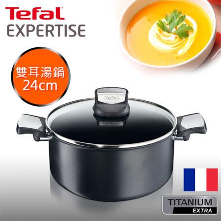 Tefal法國特福  鈦廚悍將系列24CM不沾雙耳湯鍋(加蓋)(電磁爐適用)