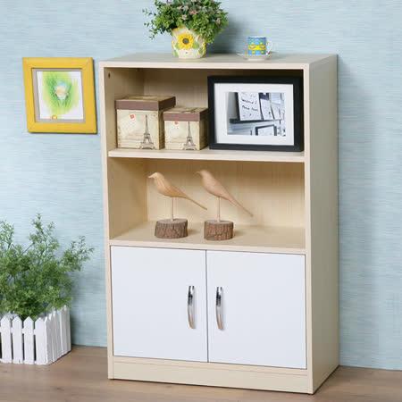 《Homelike》清新森林雙門二格書櫃-楓木+白色
